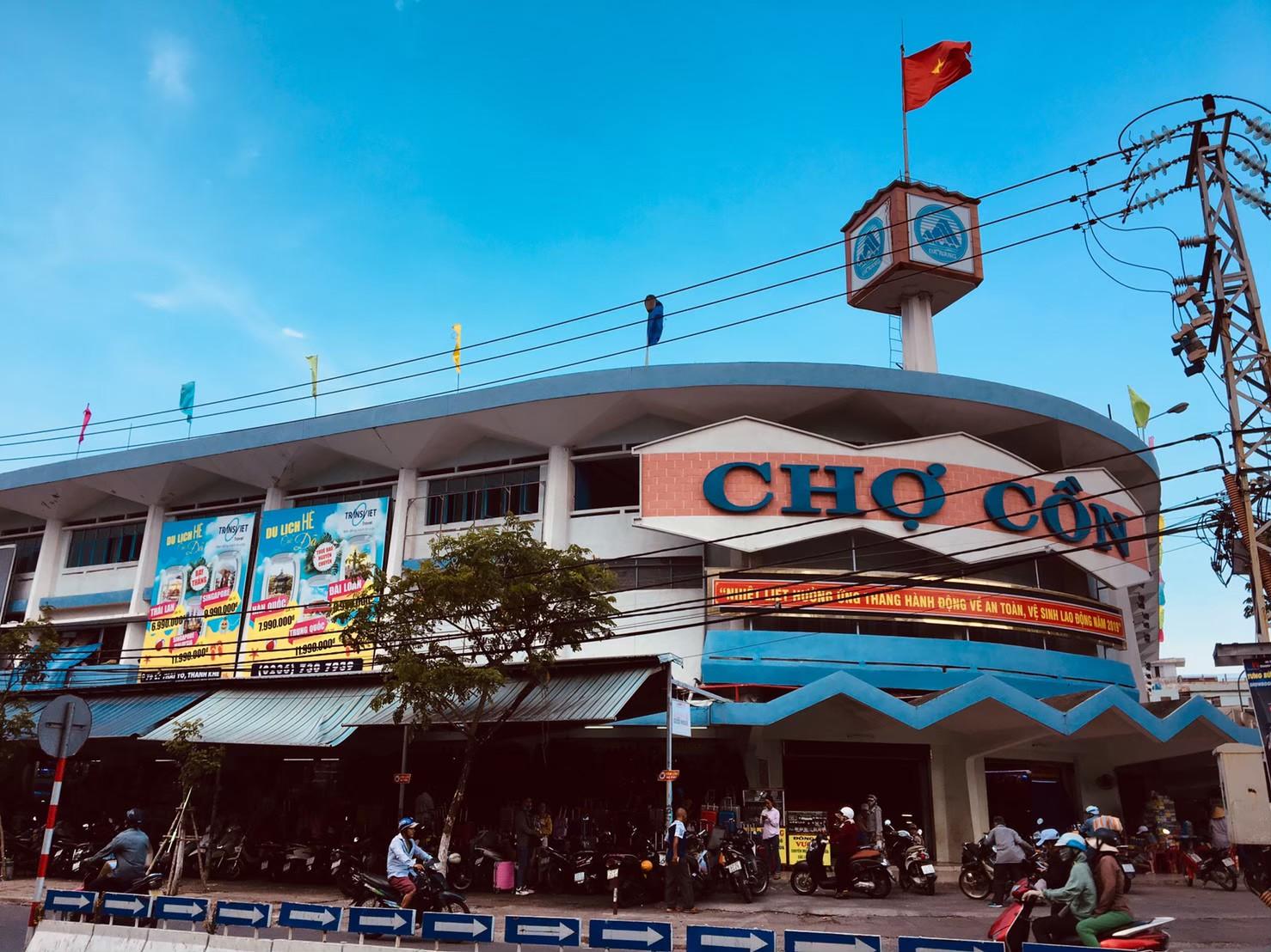 ベトナムダナンコン市場