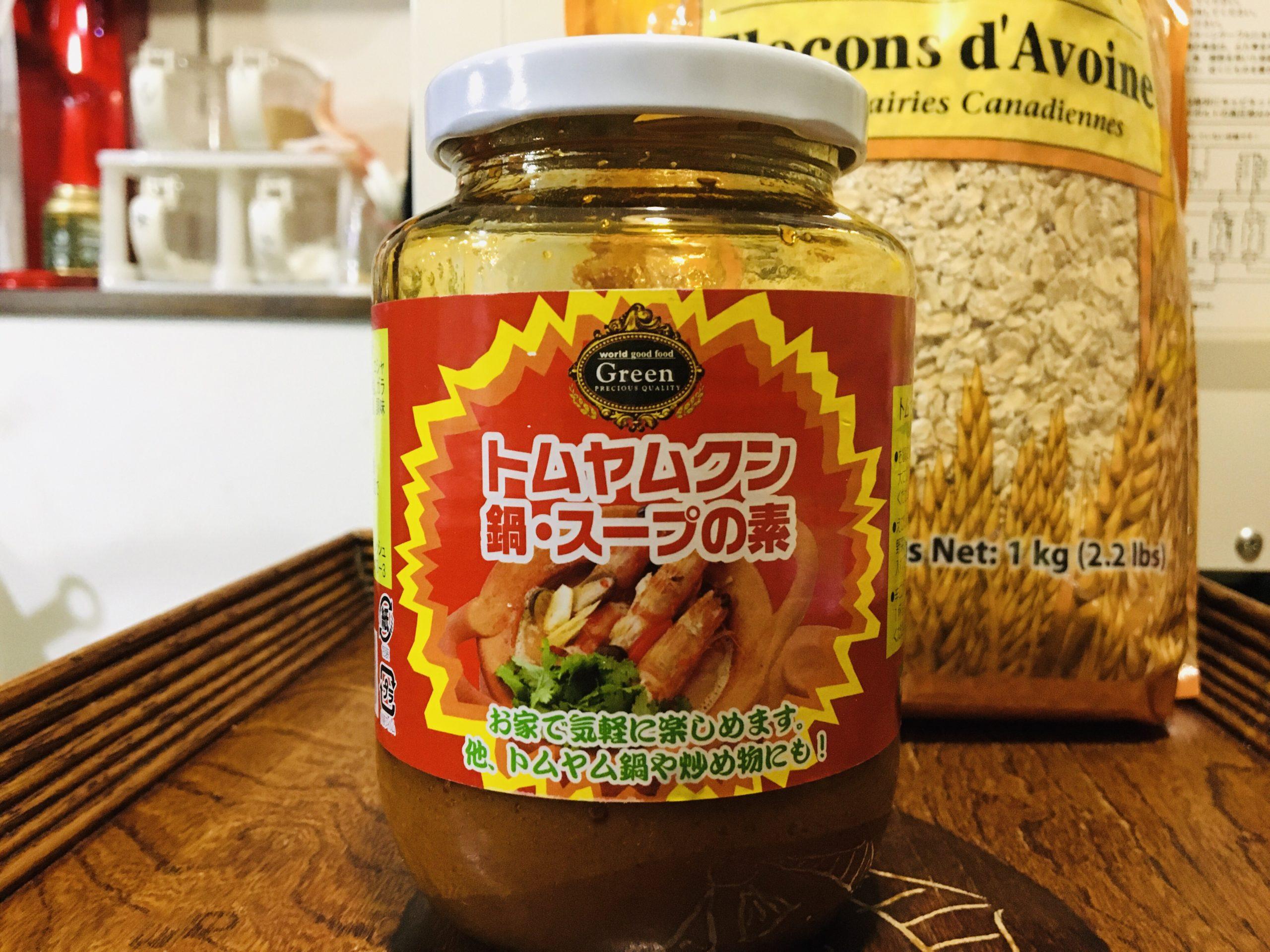 トムヤムクン鍋・スープの素写真