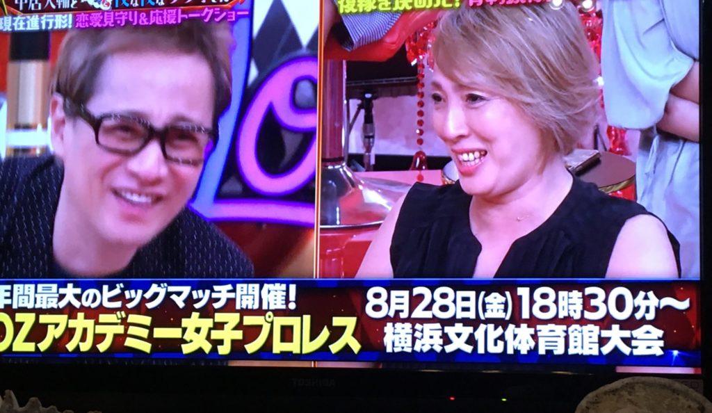 中井大輔に出演のOZアカデミー尾崎魔弓