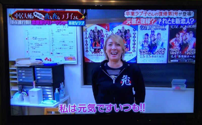 OZアカデミー女子プロレスの尾崎さん!TBSラブ子さん卒業からの復帰?