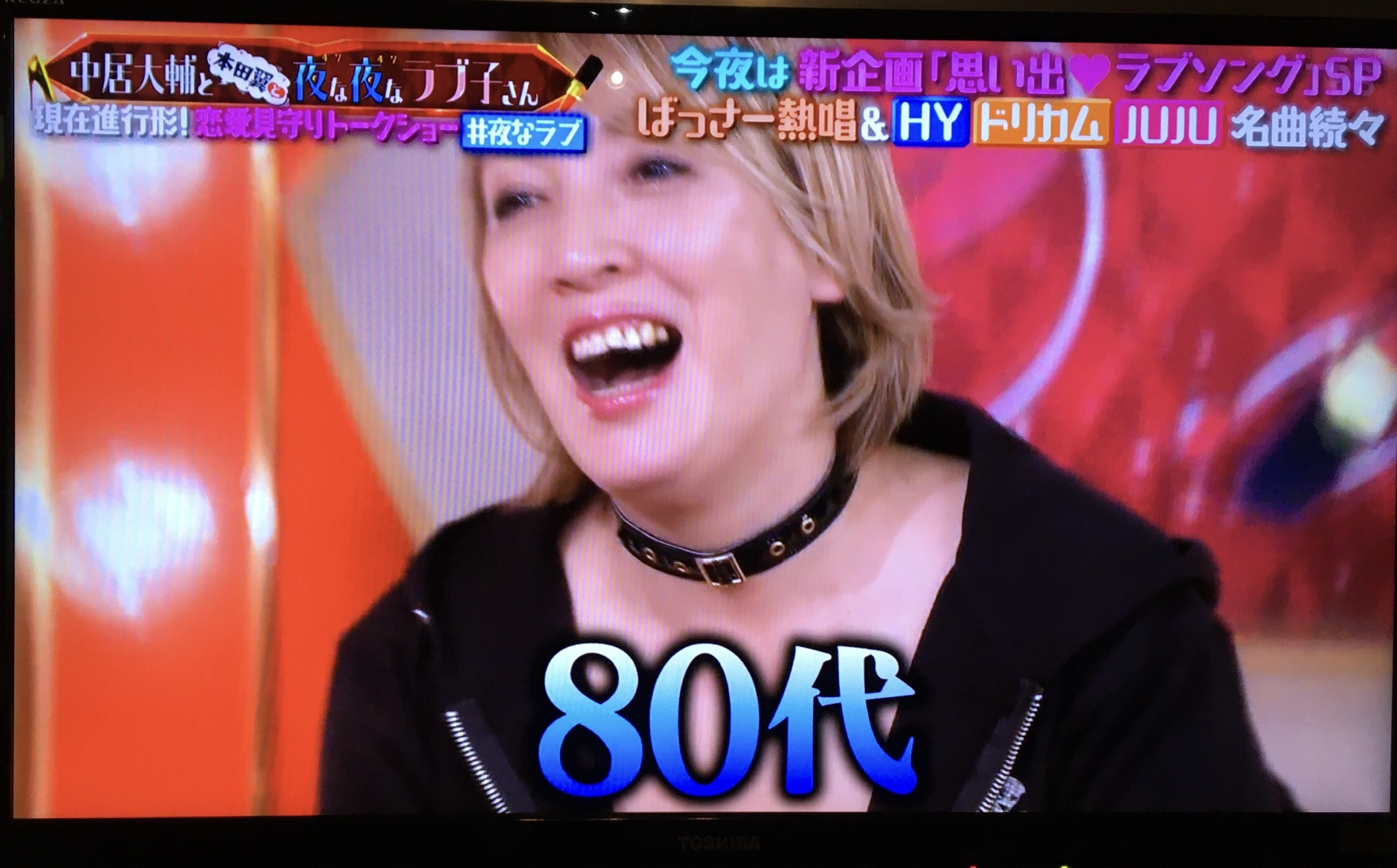 OZアカデミー女子プロレス尾崎選手の写真ラブ子出演時
